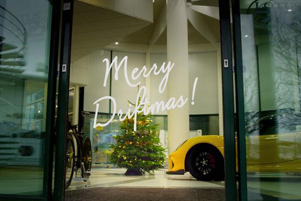 Lotus vous souhaite un joyeux Noël
