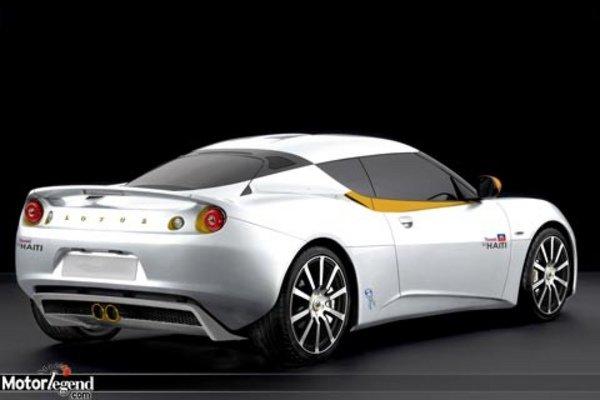 lotus et naomi campbell pour haiti actualit automobile motorlegend. Black Bedroom Furniture Sets. Home Design Ideas