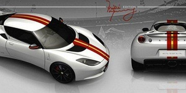 Lotus Evora S Freddie Mercury