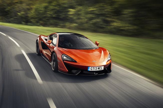 McLaren : nouveaux packs MSO Defined