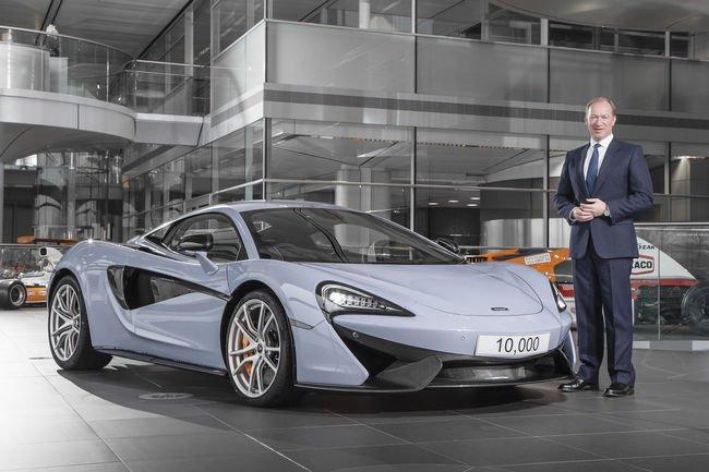 McLaren franchit le cap des 10 000 voitures produites