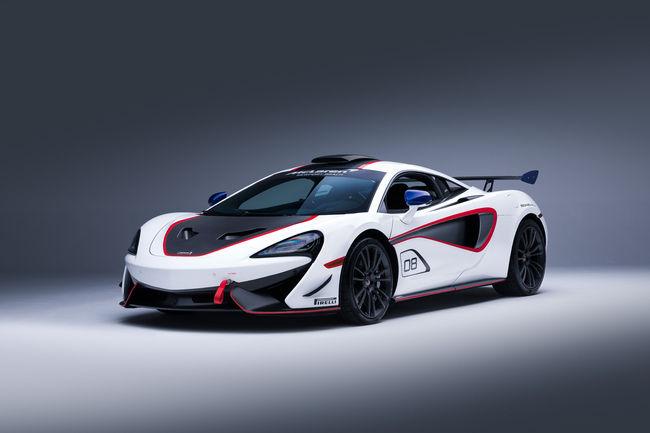 McLaren MSO X : collection spéciale