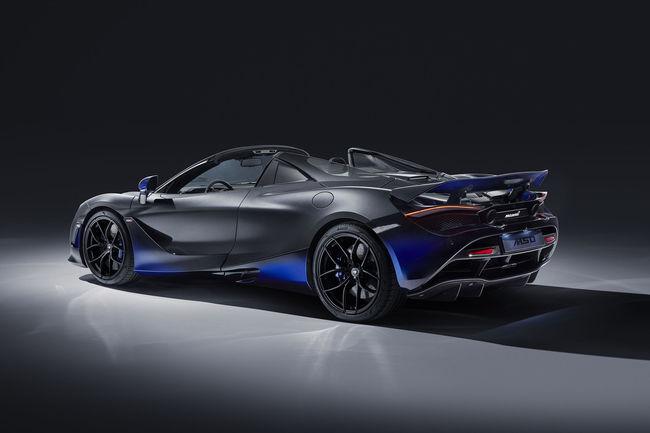 McLaren :  la très spéciale livrée Coriolis de MSO