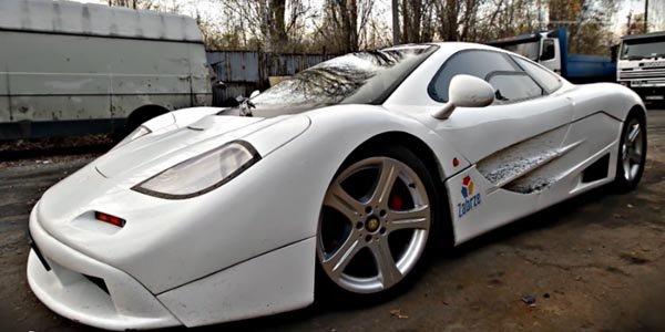 McLaren F1 Replica par Jacek Mazur
