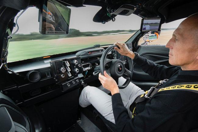 McLaren Hyper GT : le prototype en images