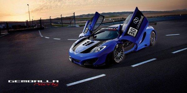 Gemballa s'engage en GT3 sur McLaren