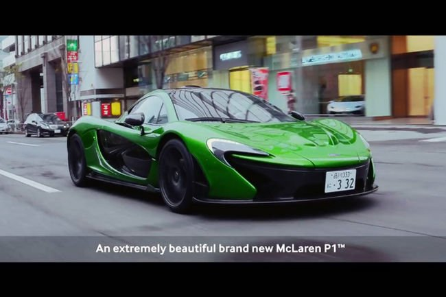 McLaren P1 : Supercar à usage quotidien