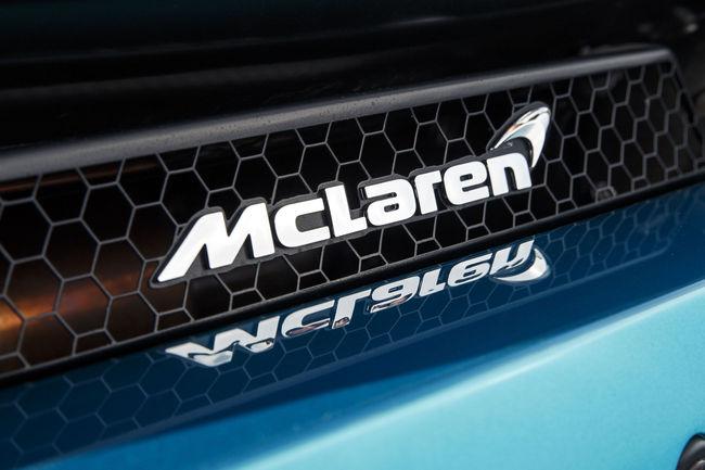 McLaren présente un nouveau modèle à Pebble Beach