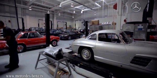 Visite du mercedes benz classic center actualit for Mercedes benz classic center