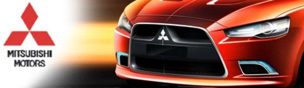 La Mitsubishi Lancer gagne une porte