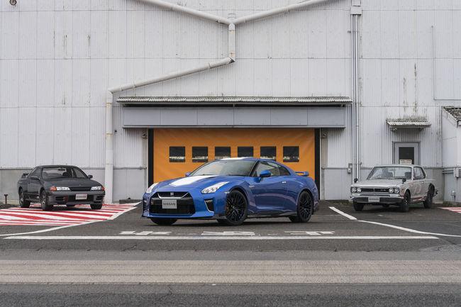 Nissan GT-R 50th Anniversary Edition : tarifs
