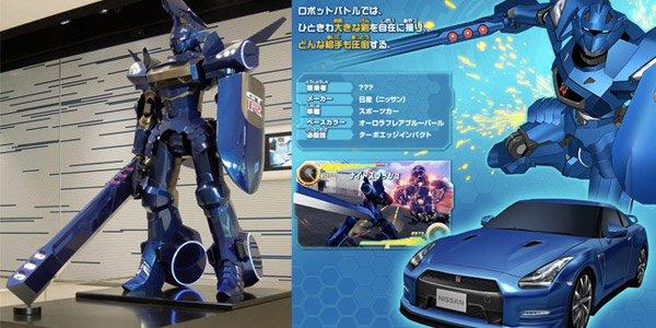 La Nissan GT-R en robot guerrier