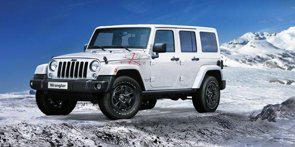 Nouvelles séries limitées Jeep