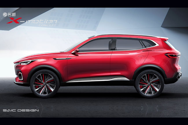 Pékin : concept MG X-motion