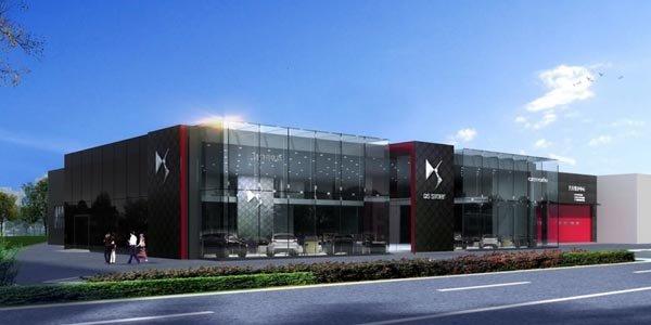 Un premier Citroën DS Store en Chine