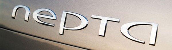 Renault Nepta: un cabriolet en cinémascope