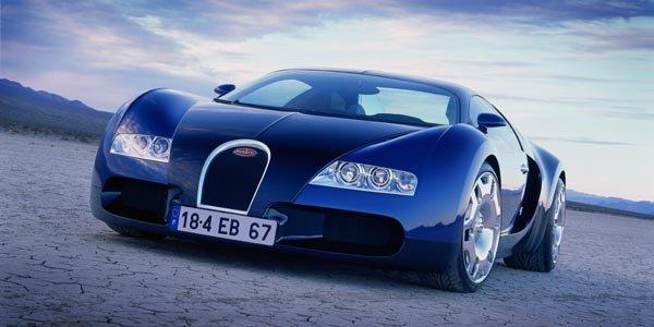 La Bugatti EB18-4 Veyron à Rétromobile