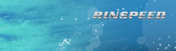 Rinspeed sQuba : la voiture-grenouille
