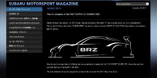 Le Subaru BRZ en Super GT dès 2012