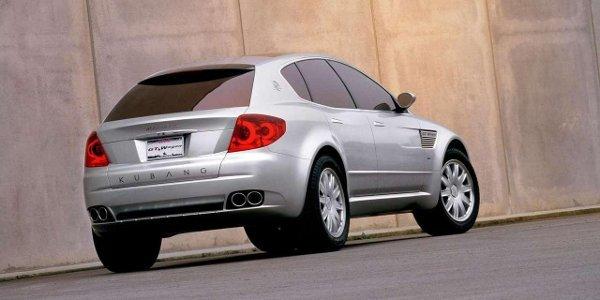 Maserati présentera son SUV à Francfort