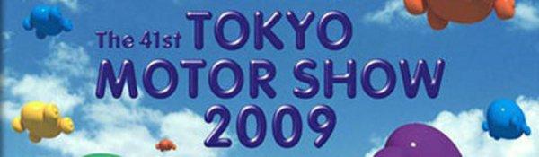 Le salon de Tokyo 2009 fera grise mine