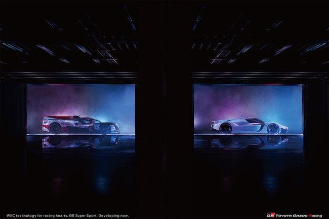 Le Toyota GR Super Sport Concept sera produit