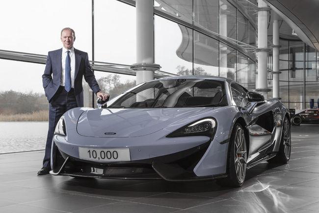 Record de ventes pour McLaren en 2016