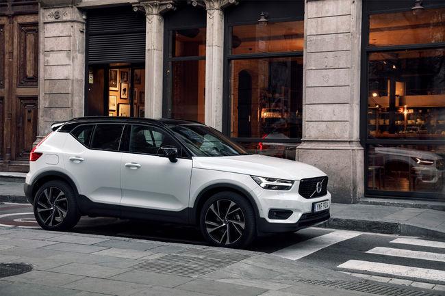 Ventes : résultats record pour Volvo Cars en 2017