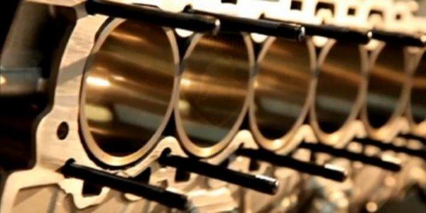 Vidéo du moteur V12 Lamborghini