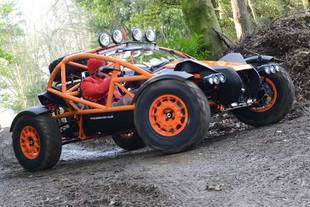 Ariel Nomad : performances boostées