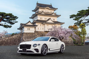 Bentley Continental GT V8 Equinox Edition : pour le Japon