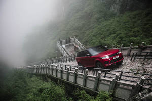 Range Rover : The Dragon Challenge