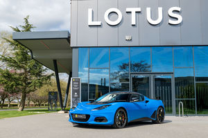 Lotus peaufine son programme Lotus Approved