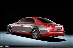 Maybach China Edition