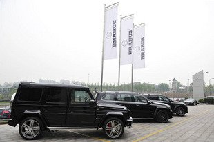 Brabus ouvre son premier showroom en Chine