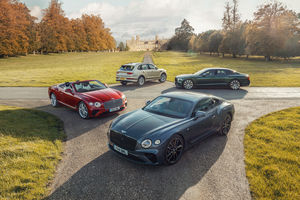 Ventes record pour Bentley Motors en 2020