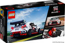 Nissan GT-R Nismo (gamme Lego Speed Champions)