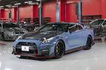 Nissan présente la dernière évolution de la GT-R Nismo