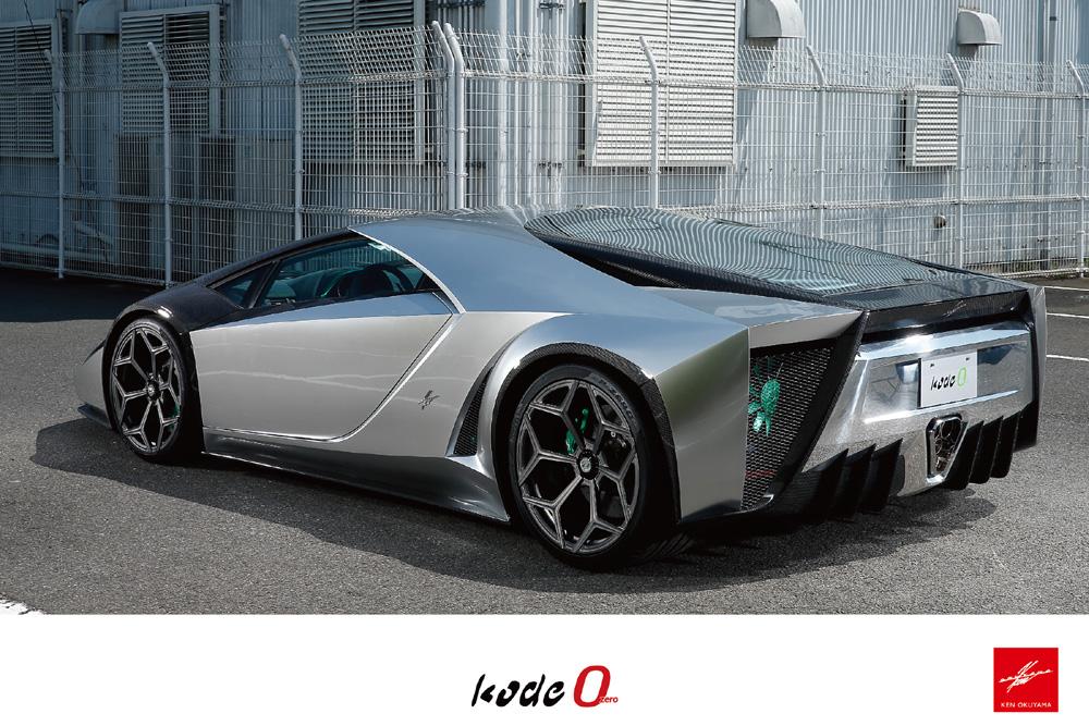 1,5 million de dollars pour changer son Aventador en Kode 0