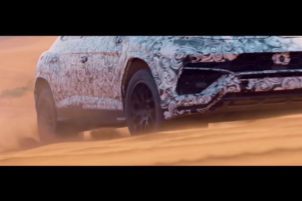 L'Urus en montre plus dans les dunes — Lamborghini