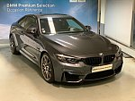 BMW M4 F32 Coupé 3.0 Pack Competition coupé Gris occasion