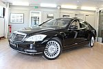 MERCEDES CLASSE S W221 500L BE 4MATIC berline Marron